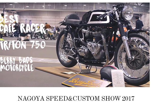 NAGOYA SPEED & CUSTOM SHOW2017